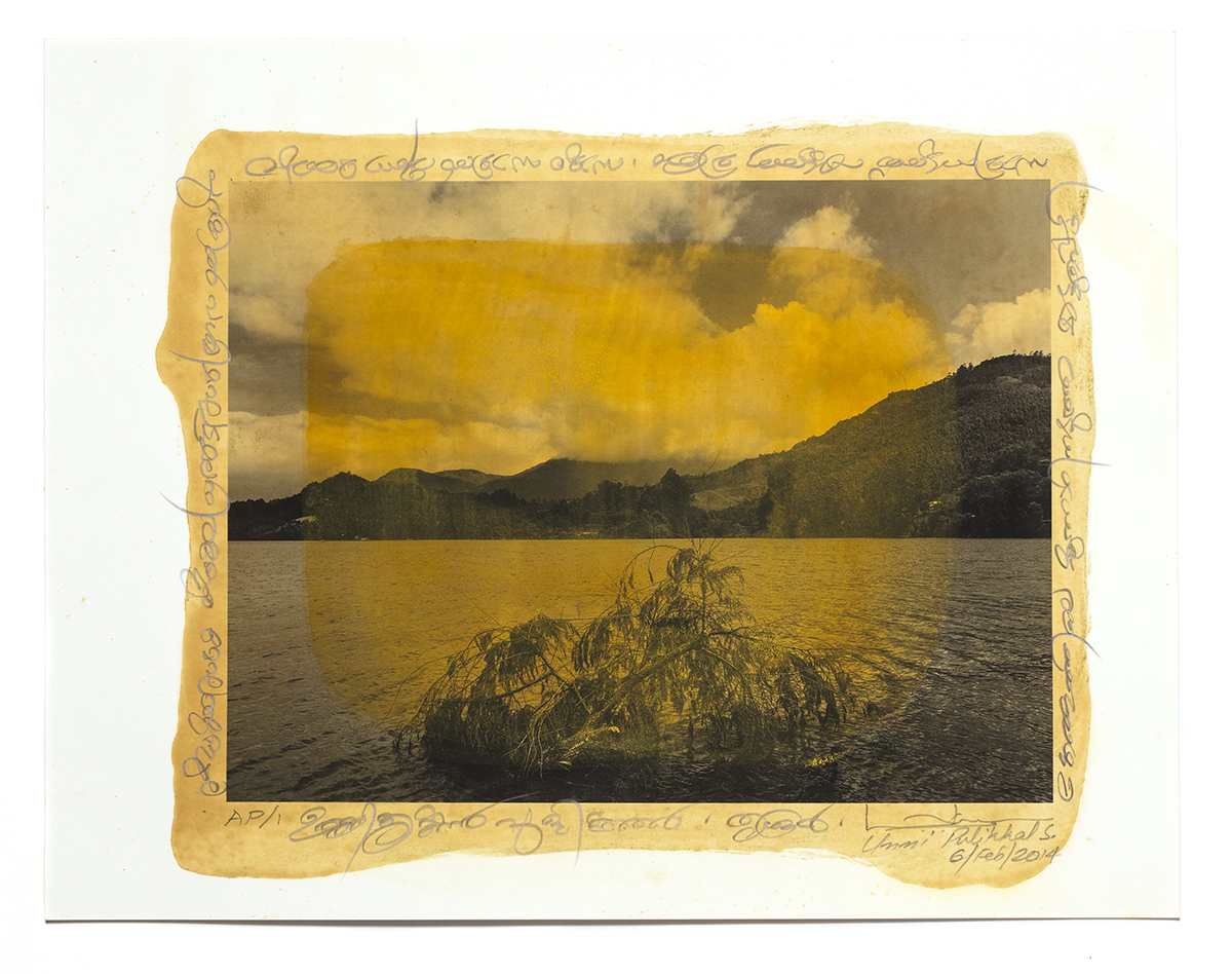 'Landscape at Mattuppetty', 2014, pigment stained photograph,10 x 8 in, unique Edn.